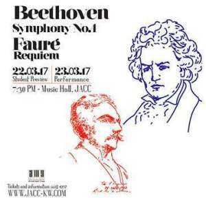 beethovens-fourth-symphony-and-the-requiem-mass_kuwait