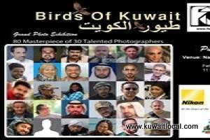 birds-of-kuwait-photo-exhibition_kuwait