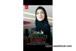 celebrate-3rd-aniversary-in-fitness-first-in-360-mall-,-kuwait_kuwait
