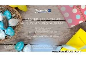easter-brunch_kuwait