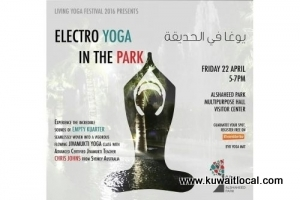 electro-yoga-in-the-park_kuwait