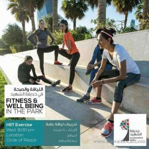 fitness-and-well-being_kuwait