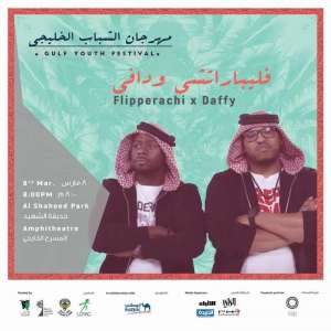 gulf-youth-musical-festival-fundraiser-event_kuwait