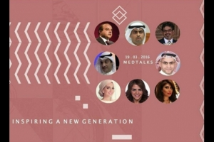 inspiring-a-new-generation_kuwait