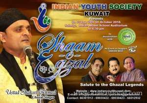 iys-presents-concert-dedicated-to-ghazal-music_kuwait