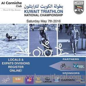 kuwait-national-triathlon-championships_kuwait