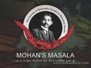 mohan's-masala-in-english_kuwait