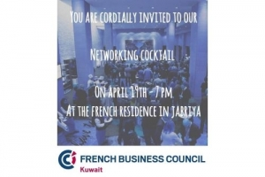 networking-cocktail_kuwait