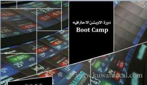 options-trading-bootcamp_kuwait