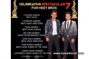 playback-singer-duo-manmeet-singh-and-harmeet-singh-to-perform-live-in-kuwait_kuwait