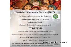 pwf--open-invitation-for-ladies_kuwait