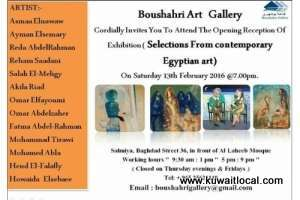 selection-from-contemporary-egyptian-art_kuwait