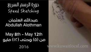 speed-sketching_kuwait