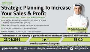 strategic-planning-to-increase-your-sales_kuwait