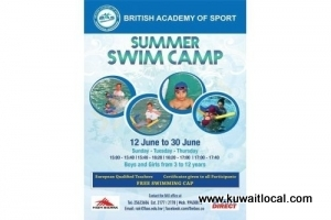 summer-swim-camp_kuwait