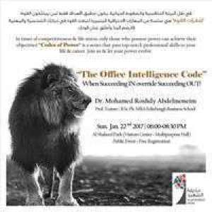 the-office-intelligence-code_kuwait