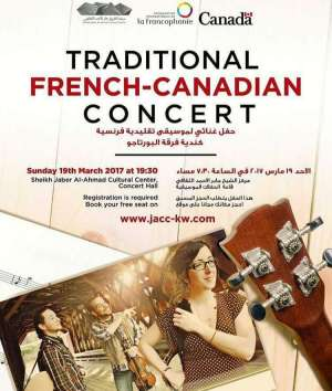 traditional-french-canadian-concert_kuwait