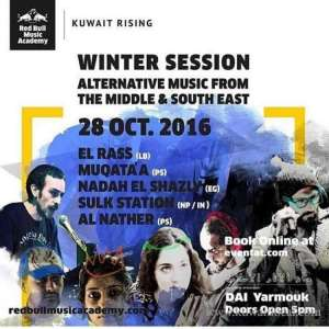 winter-session_kuwait