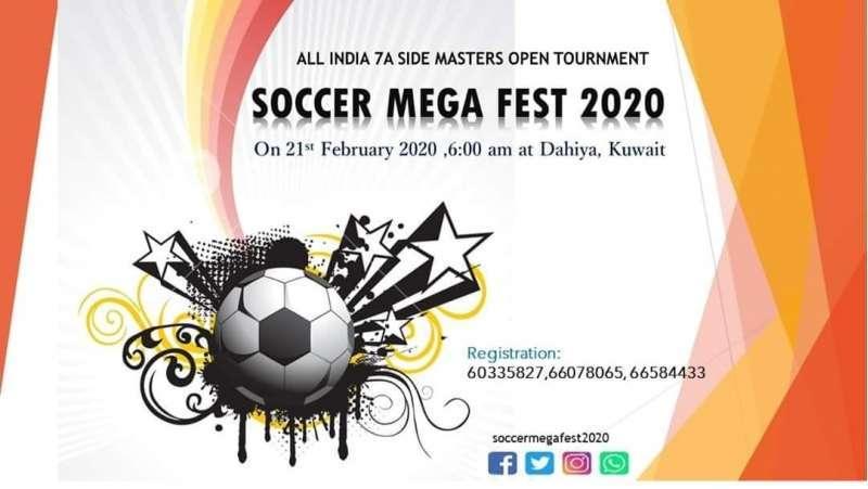 soccer-mega-fest-2020-kuwait