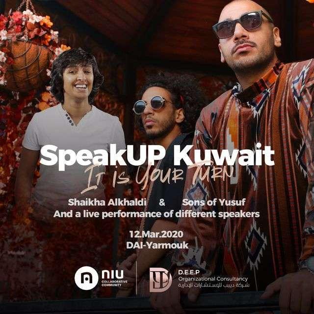 speakup-kuwait-event-kuwait