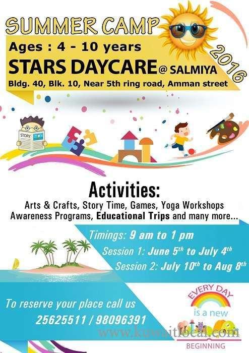 stars-daycare-to-hold-summer-camp-kuwait