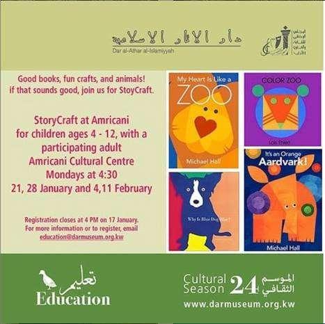 storycraft-at-amricani-kuwait