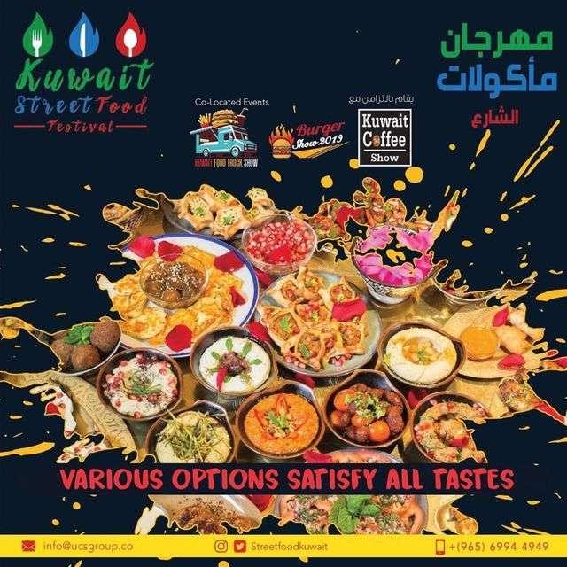 street-food-kuwait-kuwait