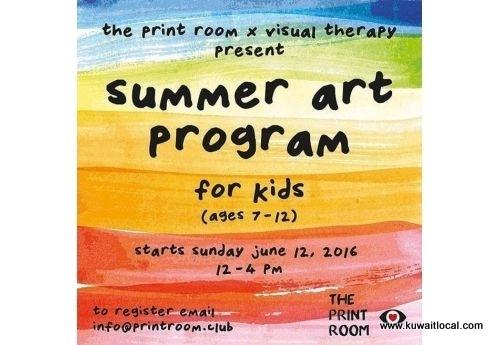 summer-art-program-for-kids-kuwait