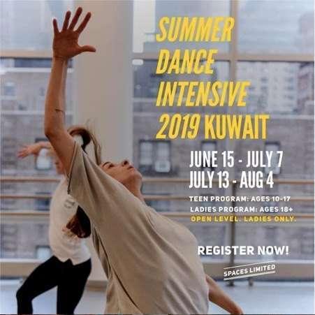 summer-dance-intensive-classes-kuwait