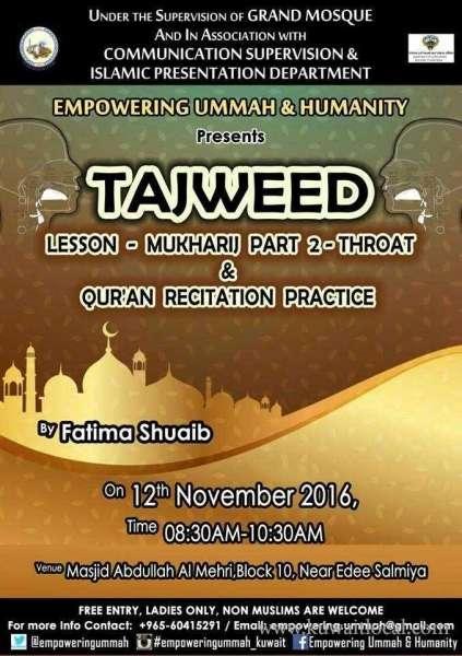 tajweed-kuwait