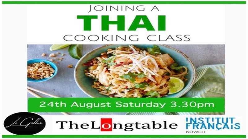 thai-cooking-class-kuwait