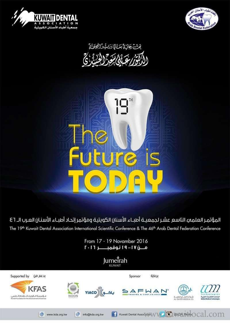 the-19-th-kuwait-dental-association-dental-conference-kuwait