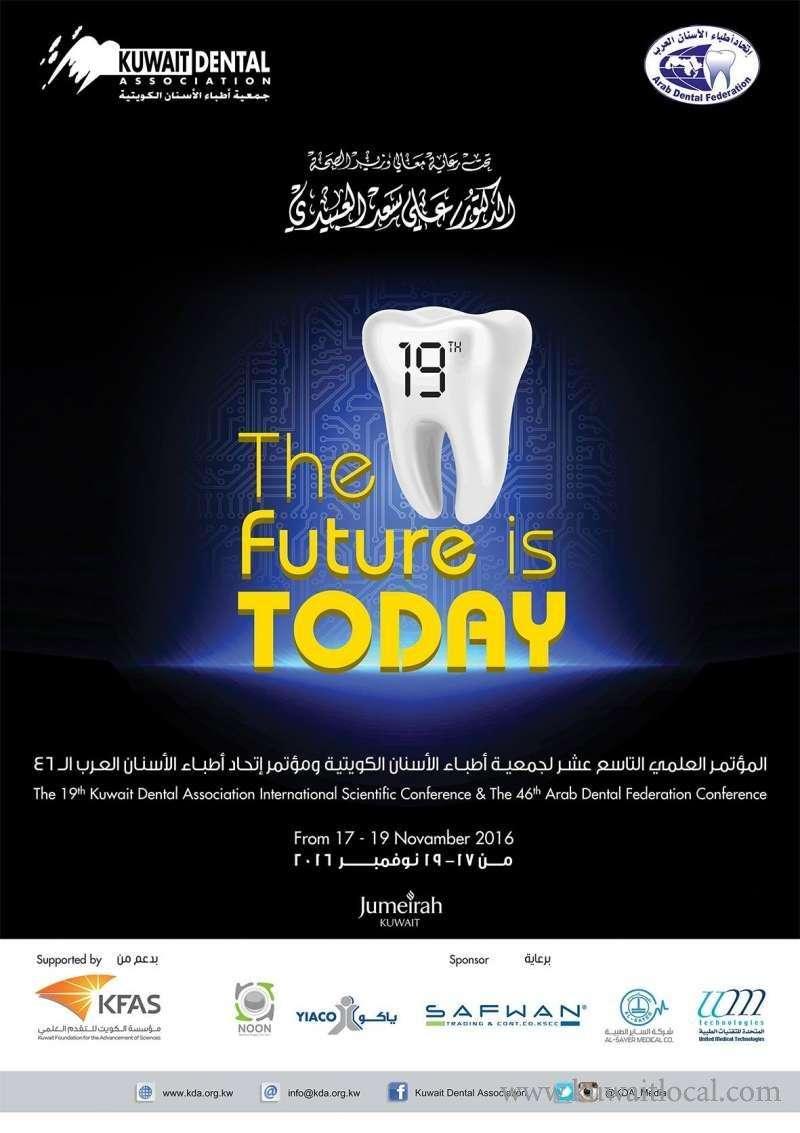 the-19-th-kuwait-dental-association-dental-conference-kuwait