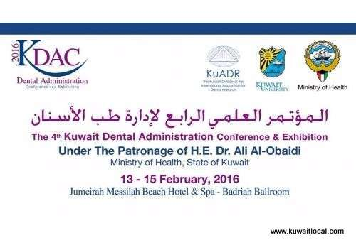 the-4th-kuwait-dental-administration-conference-and-exhibition-kuwait