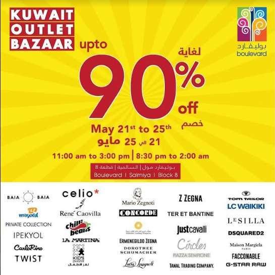 the-biggest-fashion-event-in-kuwait-kuwait
