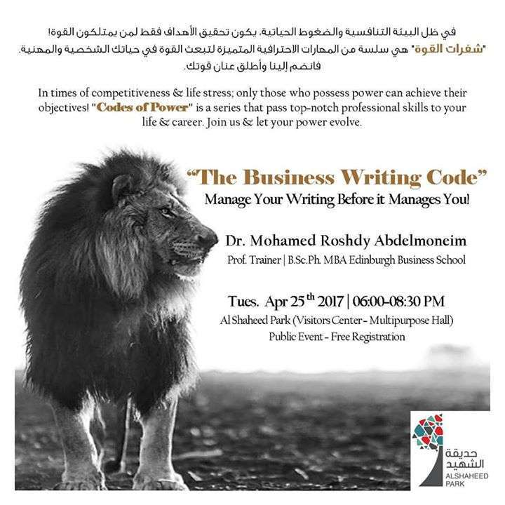 the-business-writing-code-kuwait