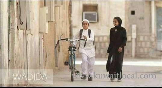 the-divan-kuwait