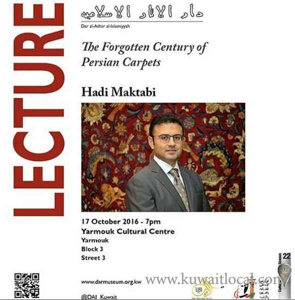 the-forgotten-century-of-persian-carpets-kuwait