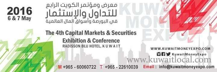 the-fourth-kuwait-money-expo-and-conference-2016-kuwait