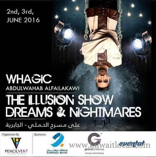 the-illusions-show-dreams-and-nightmares-kuwait