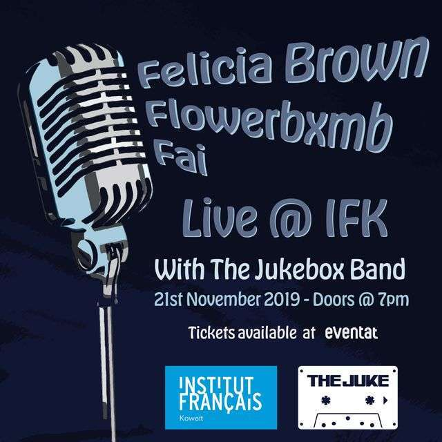 the-juke-and-friends-live-at-ifk-kuwait