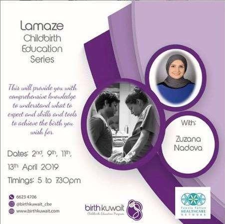 the-lamaze-kuwait