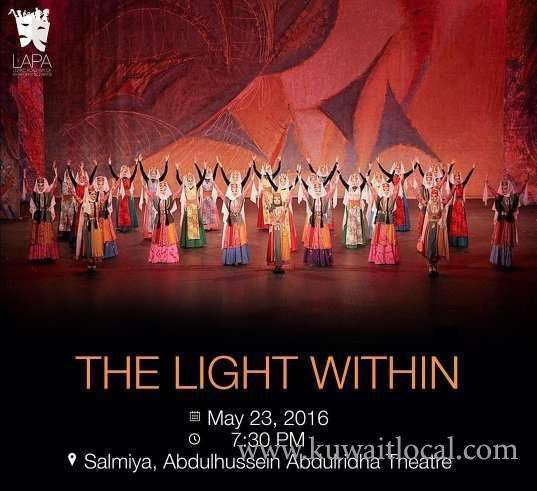 the-light-within-kuwait