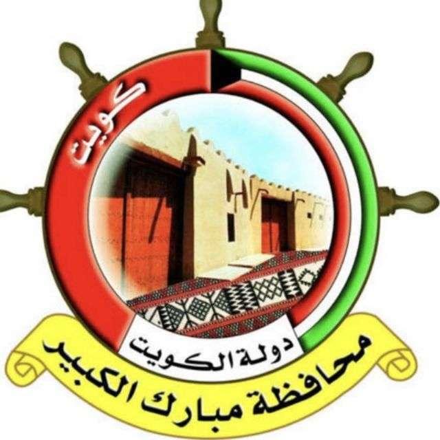 the-popular-festival-for-mubarak-alkabeer-governorate-kuwait