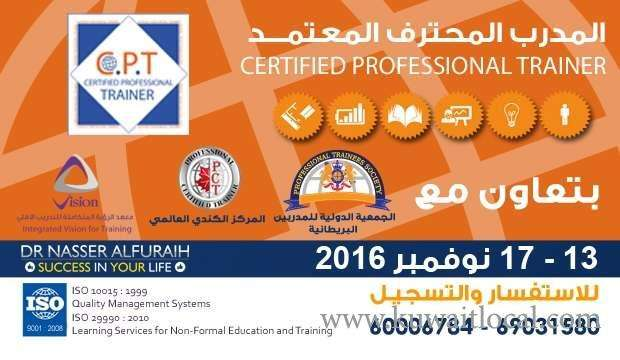 the-preparation-of-a-professional-coach-kuwait