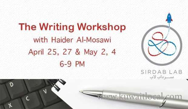 the-writing-workshop-kuwait