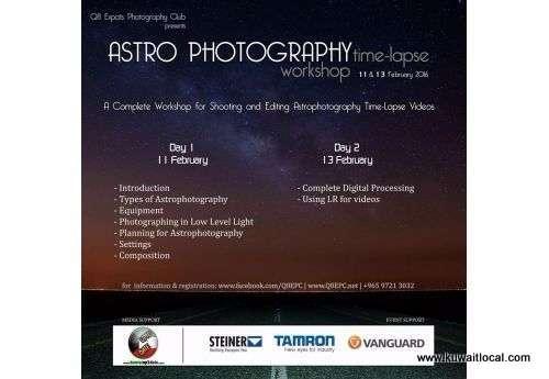 timelapse-photography-workshop- -events-in-kuwait-kuwait