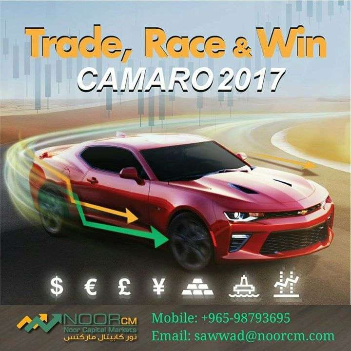 trade,-race-and-win-kuwait