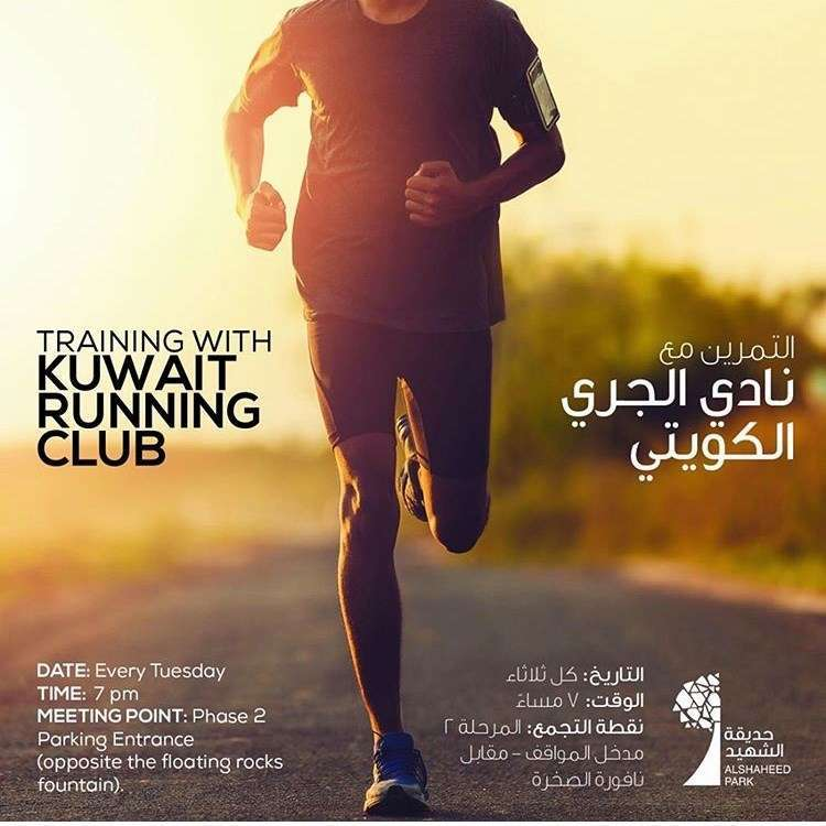 train-with-kuwait-running-club-kuwait
