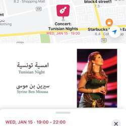 tunisian-music-night-kuwait